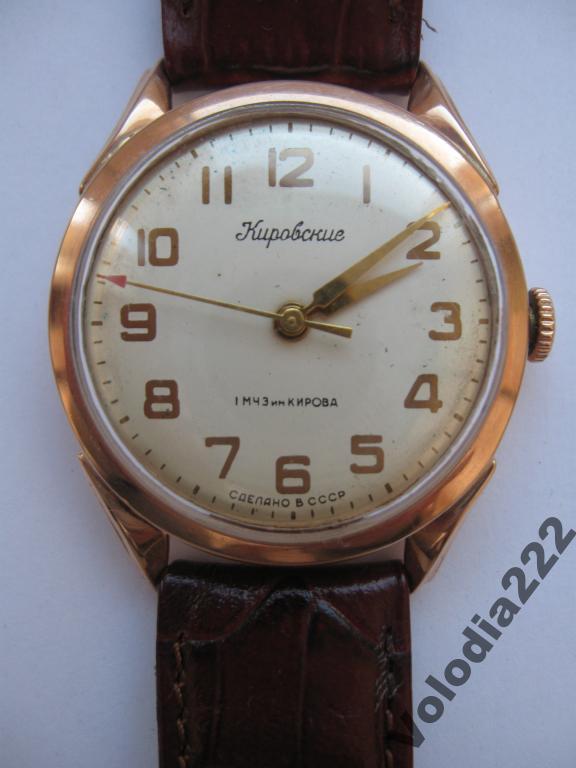 Где можно купить часы в кирове СПРАВКА КИРОВА Кировская
